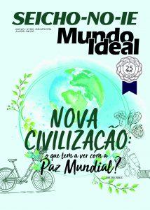 Revista Mundo Ideal