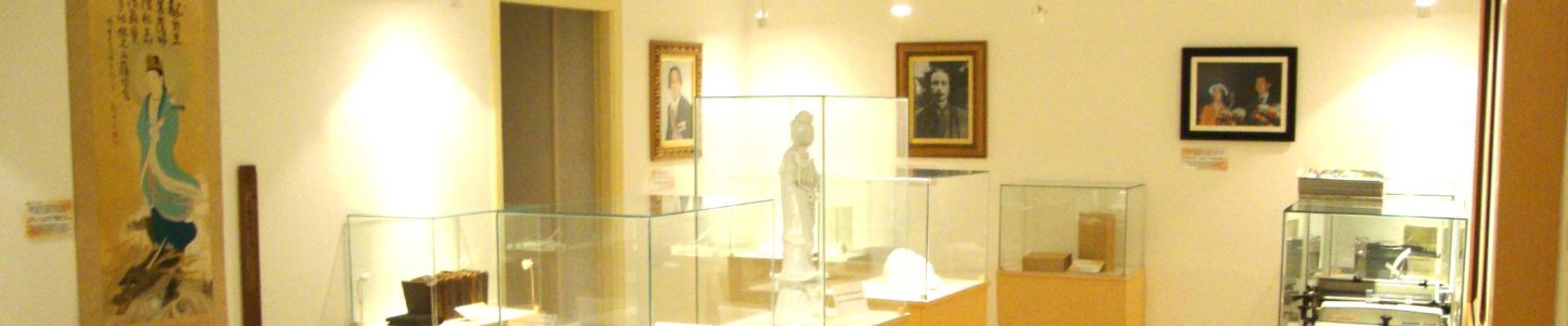 Museu Banner sala principal