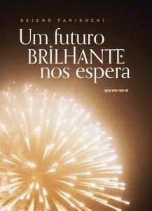 Um Futuro Brilhante nos Espera