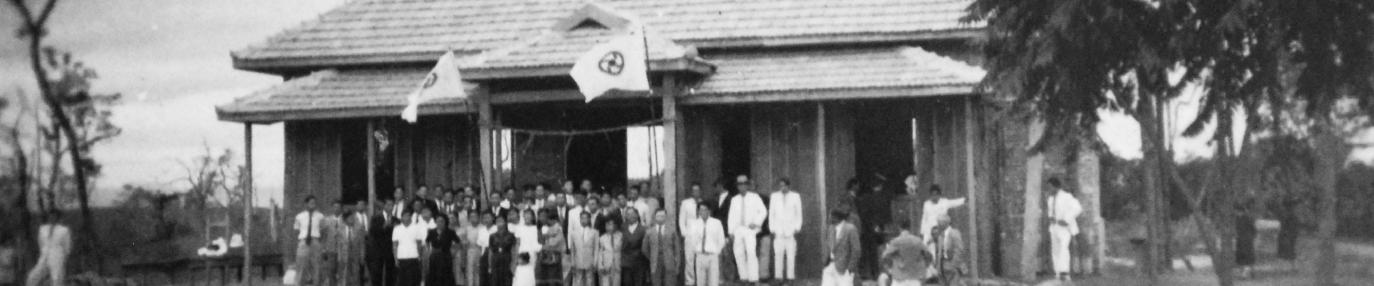 Museu banner 1949 07 02 Acad Trein Esp para Jovens Ibaiti PR 1920