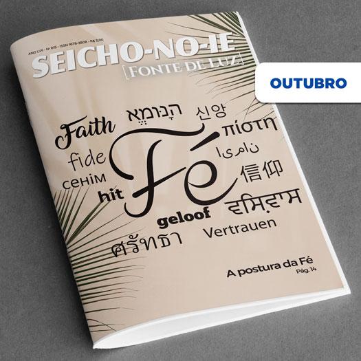 Revista Seicho-No-Ie Fonte de Luz