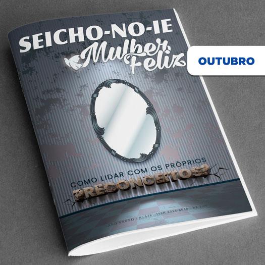 Revista Seicho-No-Ie