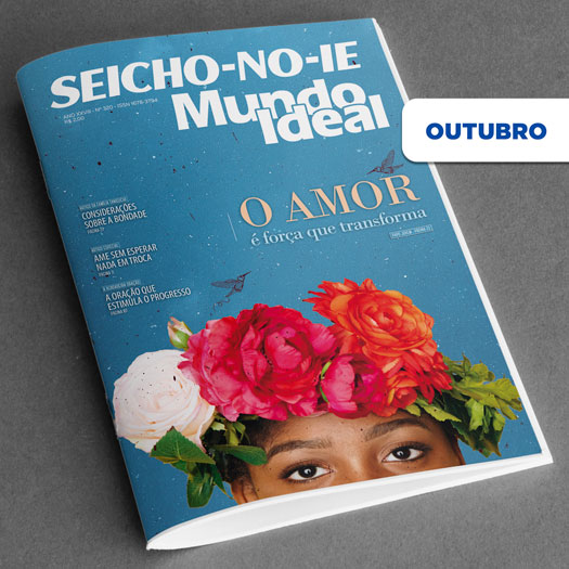 Revistas Seicho-No-Ie