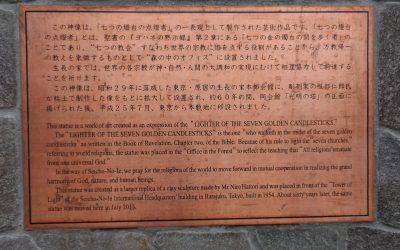 """Sede Internacional para o """"Escritório na Floresta"""" (cidade de Hokuto, província de Yamanashi), onde desde então opera com emissãozero de gases do efeito estufa, à base de energias solar, biomassa e baterias de íon-lítio."""